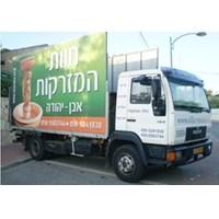 סנסציוני BeMovil פורטל ההובלות והלוגיסטיקה הגדול בישראל - לוחות - משאיות AM-55